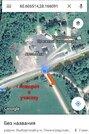 Продам участок 361 сотка Выборгский район Ленинградской области - Фото 2