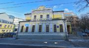 Аренда особняка в центре Москвы