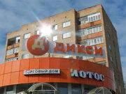 Купить 1 комнатную квартиру в Егорьевске 2 микрорайоне - Фото 1