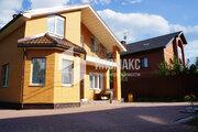 Продается дом в СНТ Радуга