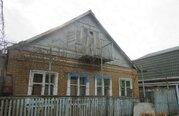 Продажа дома, Краснодар, Улица 2-я Линия Поймы реки Кубань