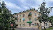Продажа квартиры, Великий Новгород, Ул. Великая