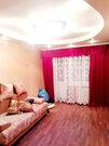 Сдается уютная 1-а комнатная квартира в центре Обнинска - Фото 1
