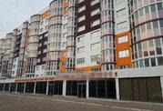 Продажа квартир ул. Артема