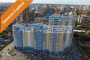 Военная 16 Новосибирск, купить 3 комнатную квартиру