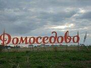 : Земельный участок 7 км от Ижевска