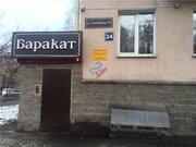 Продается офисный центр 356м2 на Комарова