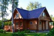 Обжитой дом на удивительном участке с лесными деревьями и ландшафтным - Фото 2