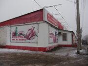 Продажа магазина, св. назначение, 183.8 м2, Харабали, центр - Фото 2