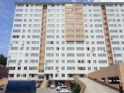 Продажа квартиры, Сочи, Ул. Гастелло, Купить квартиру в Сочи по недорогой цене, ID объекта - 321659133 - Фото 1
