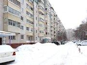 Купить квартиру ул. Троллейная, д.130