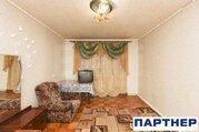 Продажа квартиры, Тюмень, Ул. Ялуторовская