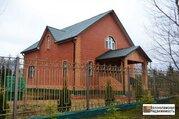 Продается благоустроенный коттедж на Рузском водохранилище - Фото 1