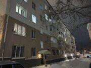 Продажа квартиры, Уфа, Ул. Конституции