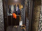 1 960 000 Руб., Продажа квартиры, Чита, 5 микрорайон, Купить квартиру в Чите по недорогой цене, ID объекта - 329625104 - Фото 8