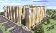Продается квартира г Тула, ул Павшинский мост, д 1 к 1