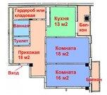 2-х комнатная квартира 80 м2 под отделку в центре Харьковской горы в ., Купить квартиру в Белгороде по недорогой цене, ID объекта - 323394661 - Фото 2