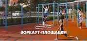 2+ Чемпионский центр мост влюбленных - Фото 4