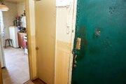 Квартира м. Калужская, ул. Введенского 27, Купить квартиру в Москве по недорогой цене, ID объекта - 318689384 - Фото 11