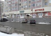Продажа псн, Ставрополь, Улица 45-я Параллель