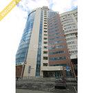 Офис в бизнес-центре, Аренда офисов в Екатеринбурге, ID объекта - 601470374 - Фото 1