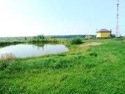 Продается участок 15 соток, д. Кунисниково, 63 км. от МКАД - Фото 1