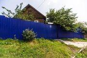 Продается дом. , Иркутск город, Каменная улица 8