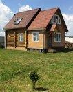 Продается дом, Плужково, 10 сот - Фото 2
