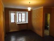 Продам 2-к квартиру в центре