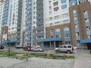 Продажа дома, Новосибирск, Ул. Рябиновая