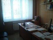 Продажа офисов в Наро-Фоминске