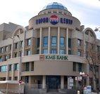 Сдам офис 59 м2 в центре Екатеринбурга.