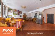 Продажа квартир ул. Некрасова, д.37