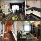 2 000 000 Руб., 3-к квартира на Шмелева 13 за 2 млн руб, Продажа квартир в Кольчугино, ID объекта - 333067926 - Фото 21