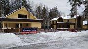Домовладение из двух зданий (жилое и досуговое) на участке 20 соток - Фото 1