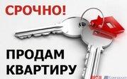 Продажа дома, Иваново, Ул. Минская