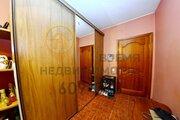 Продам 4-к квартиру, Новокузнецк город, улица Павловского 3 - Фото 2