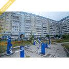Комфортная 2-ух комнатная квартира для молодой семьи, Продажа квартир в Ульяновске, ID объекта - 332175947 - Фото 2