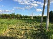 Участок 10 сот земли населенных пунктов в Рузском р-не - Фото 1