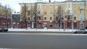 900 Руб., Сдам помещение банк, офис, центр продаж 218 м2, Аренда офисов в Кемерово, ID объекта - 601019145 - Фото 1