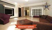 Сибирская 57 купить элитную квартиру - Фото 2