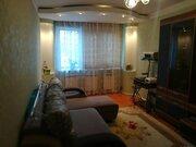 Продам трехкомнатную квартиру в Воскресенске