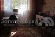 Продажа дома, Пластуновская, Динской район, Ул Хлеборобная улица - Фото 4