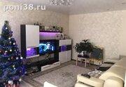 Продажа квартиры, Иркутск, Ул. Иркутской 30 Дивизии