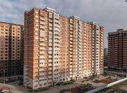 Перемены к лучшему!, Купить квартиру в Краснодаре по недорогой цене, ID объекта - 317151197 - Фото 1
