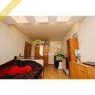 Продается отличная 2-комнатная квартира, Купить квартиру в Петрозаводске по недорогой цене, ID объекта - 322142053 - Фото 2