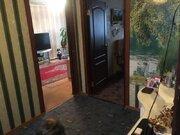 5 100 000 Руб., Продажа дома, Якутск, -, Продажа домов и коттеджей в Якутске, ID объекта - 504023052 - Фото 6