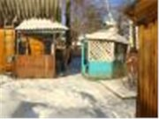 1 050 000 Руб., Продажа дома, Иркутск, Продажа домов и коттеджей в Иркутске, ID объекта - 504082164 - Фото 3