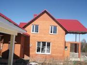 Дом 220 кв.м. д. Старо