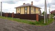Продается жилой дом 45 км от МКАД - Фото 4